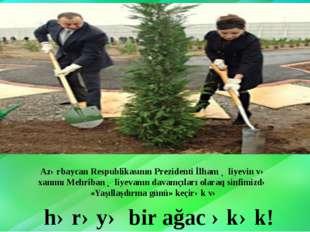 Azərbaycan Respublikasının Prezidenti İlham Əliyevin və xanımı Mehriban Əliye