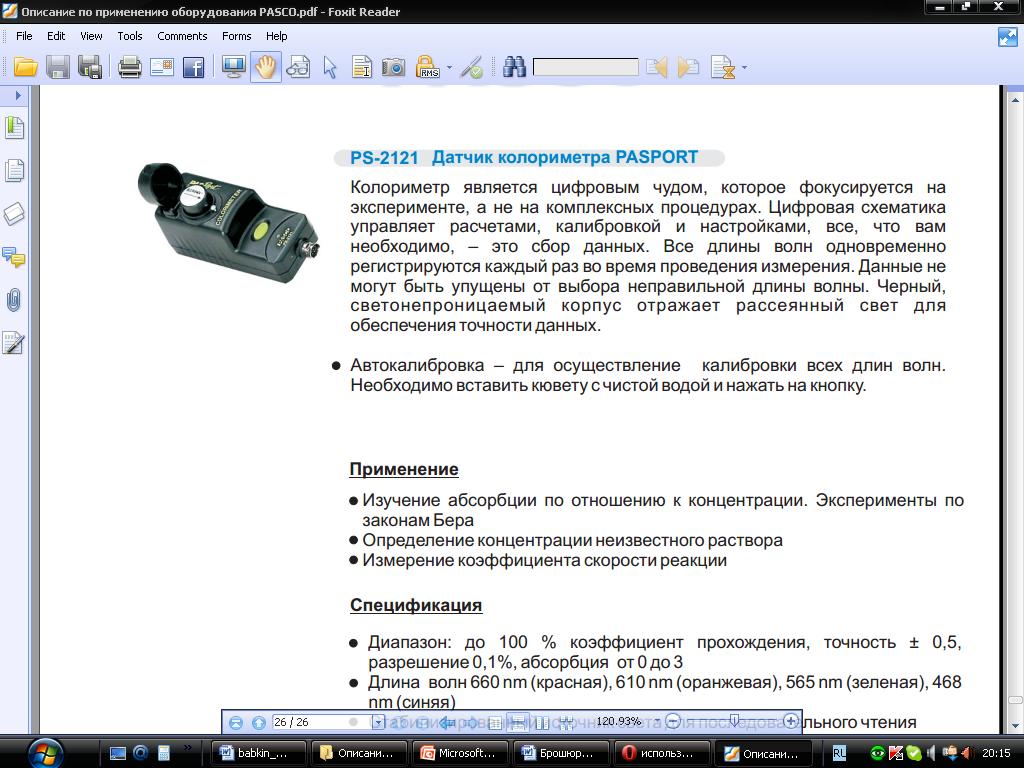 hello_html_1b6c882f.png