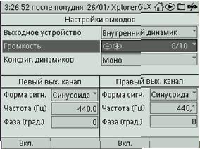 http://sociosphera.ucoz.ru/Pictures/Conferences_12/8-2-12/usembaeva_4.png