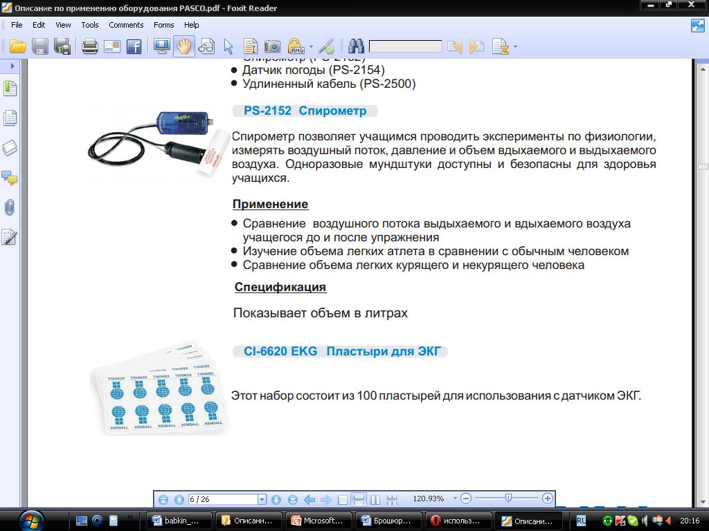 hello_html_63d3d093.png