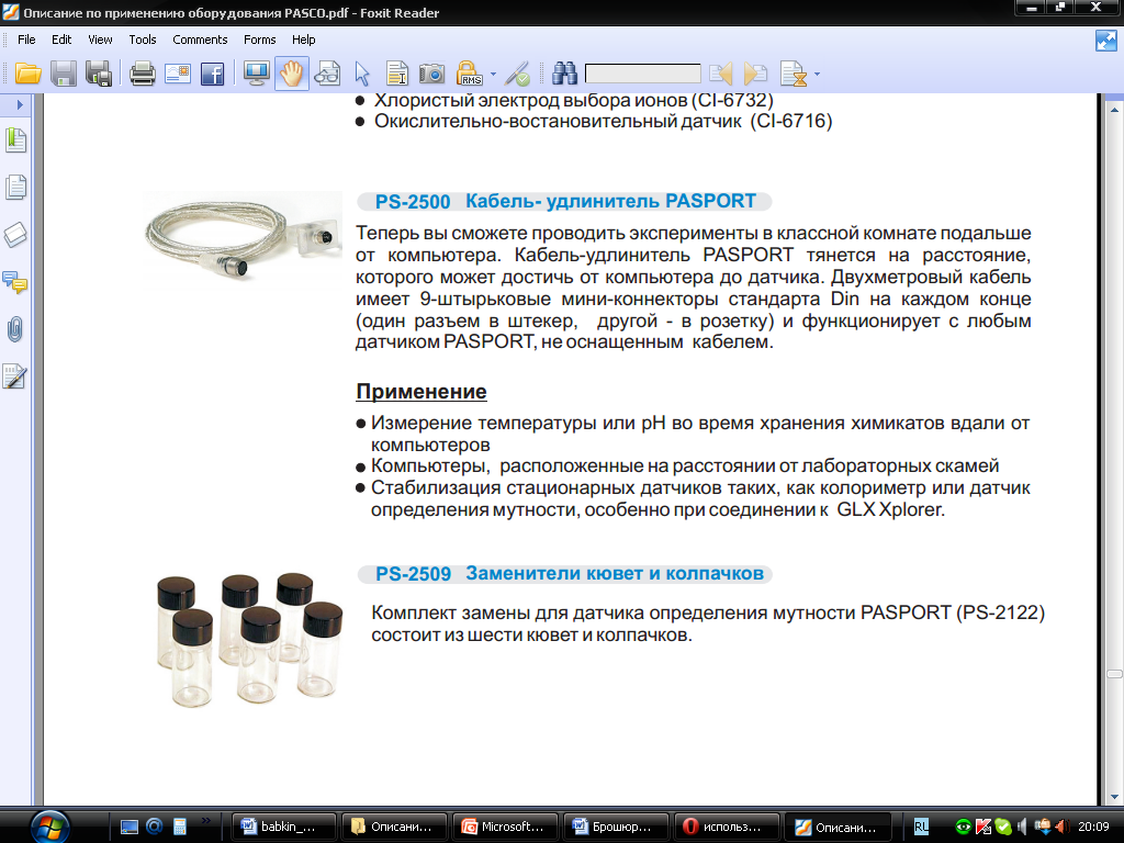 hello_html_m273b4d64.png