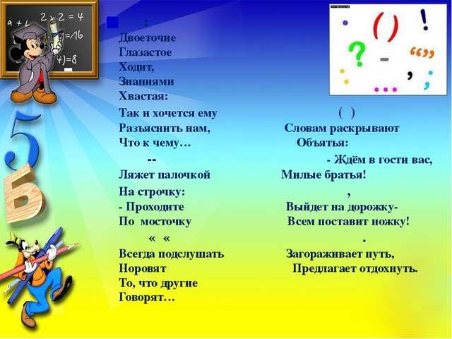 как показать знаком русский язык
