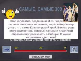 Сибирский федеральный университет В 2006 году путём объединения четырёх вузо