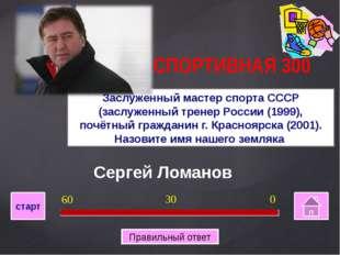Дудинка Город районного подчинения в Красноярском крае России, административ