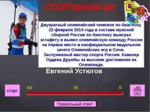 Норильск Город краевого подчинения Красноярского края. Расположен на севере