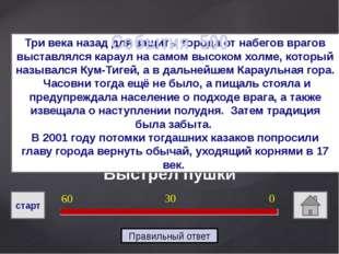 Самая длинная улица Красноярска – улица Семафорная. Протяженность улицы - 14