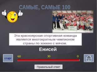 Иван Ярыгин Спортивными достижениями нашего земляка - двукратного олимпийско