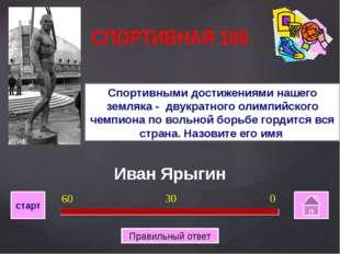 Красноярская ГЭС В настоящее время эта гидроэлектростанция является 9-й по м
