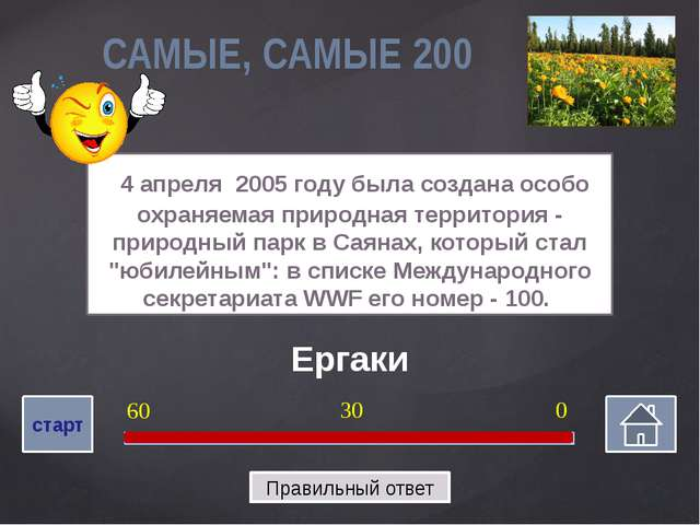 Получен первый алюминий на КрАЗе 30 апреля 1964 года журналисты всего мира п...