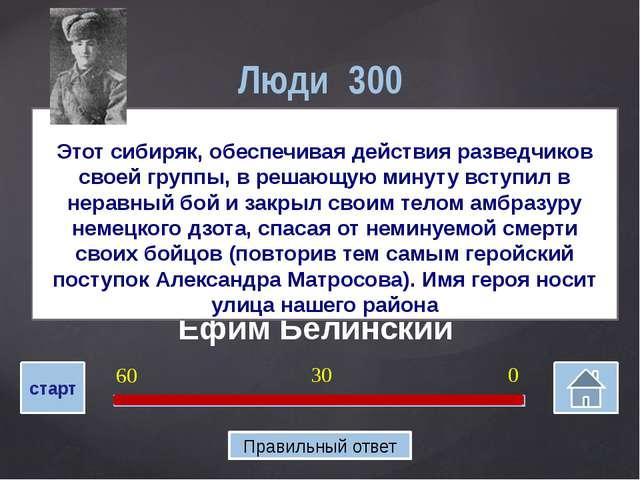 Ансамбль танца Сибири имени М. С. Годенко Этот коллектив, созданный М. С. Го...