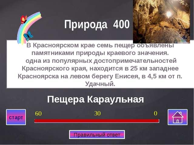 Евгений Устюгов Двукратный олимпийский чемпион по биатлону. 22 февраля 2014...
