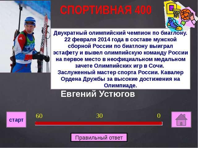 Норильск Город краевого подчинения Красноярского края. Расположен на севере...