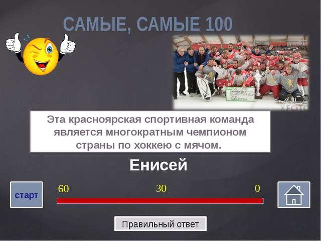 Иван Ярыгин Спортивными достижениями нашего земляка - двукратного олимпийско...