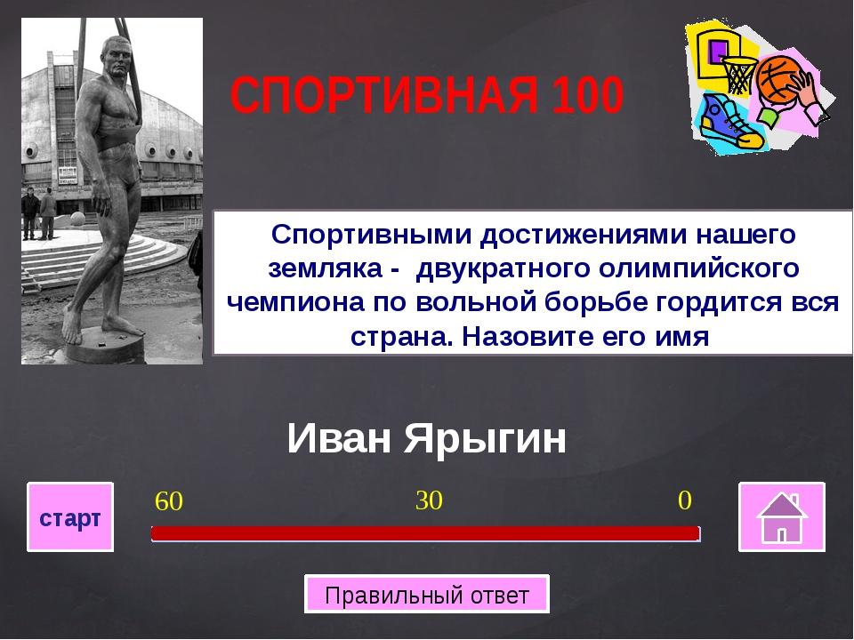 Красноярская ГЭС В настоящее время эта гидроэлектростанция является 9-й по м...