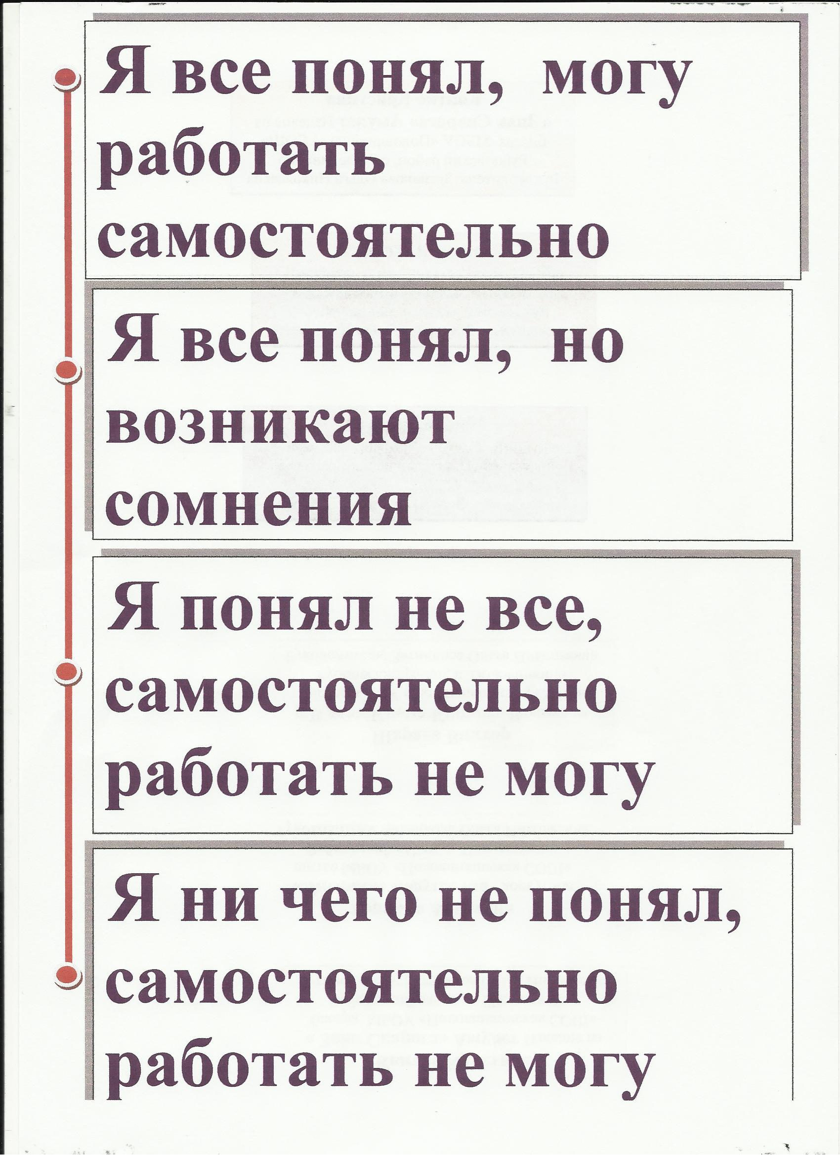 hello_html_m498374a2.jpg