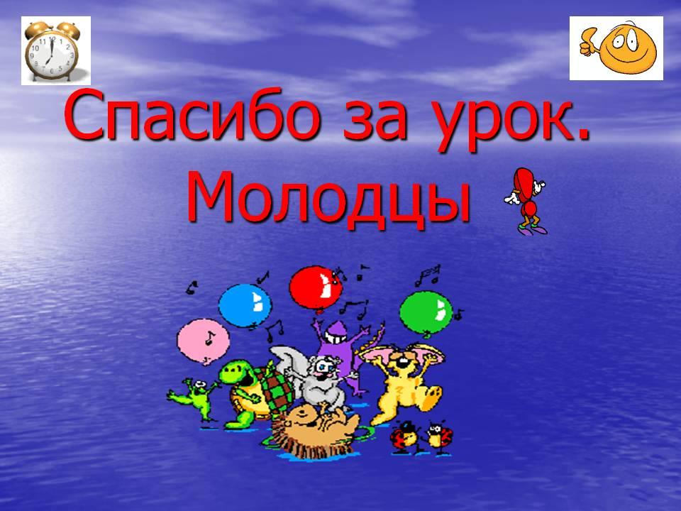hello_html_4f23c8d.jpg