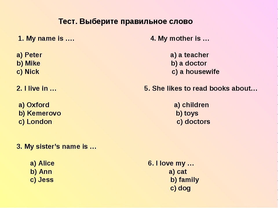 Тест. Выберите правильное слово 1. My name is …. 4. My mother is … a) Peter...