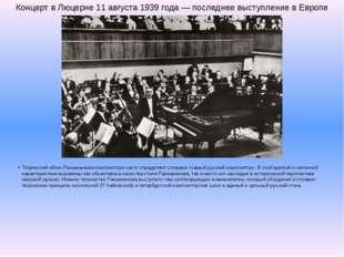 Творческий облик Рахманинова-композитора часто определяют словами «самый русс
