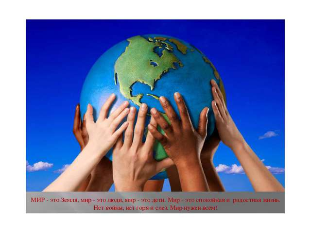 essay on vehicular pollution how to save earth Pollution essay for class 1, 2, 3 various adverse changes and affects lives on the earth essay on pollution of all of us may save the earth.