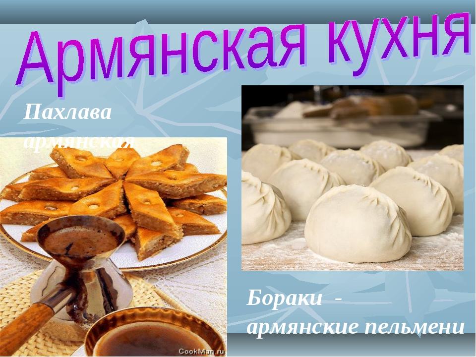 krasavitsa-golenkaya