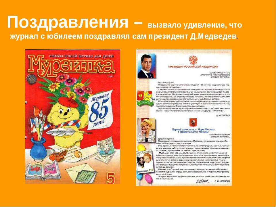 Как сделать детский журнал по литературе 2 класс