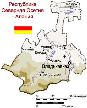 C:\Users\admin\Desktop\North_ossetia_map_Rus.png