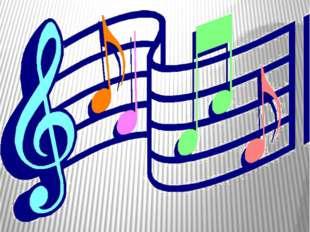 Композитор написал музыку. Мы её слышим? Что нужно для того, чтобы мы музыку
