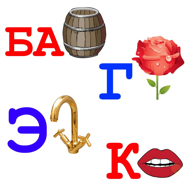 http://www.babylessons.ru/wp-content/uploads/2010/01/babochka.jpg