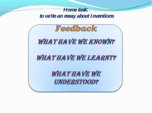 Home task: to write an essay about Inventions