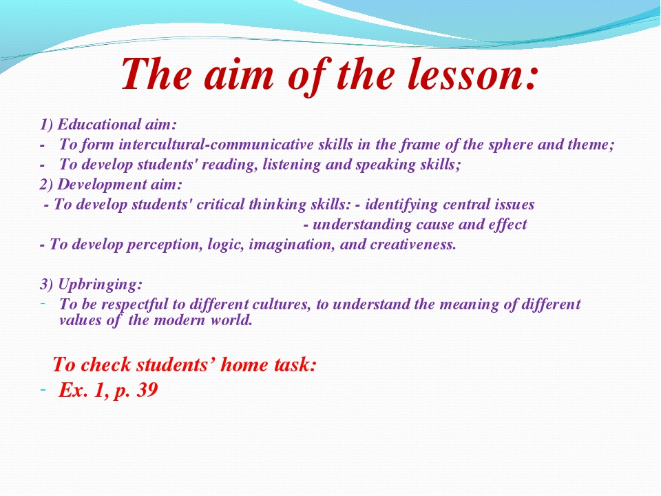 The aim of the lesson: 1) Educational aim: -To form intercultural-communicat...