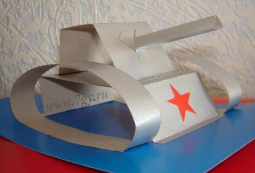 Поделка танк к 70 летию победы своими руками