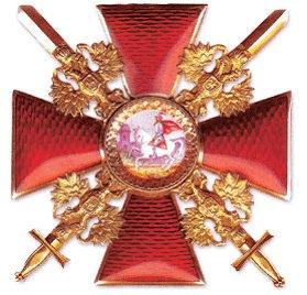 http://oldhat.ru/symbol_1/img1/pic_263.jpg