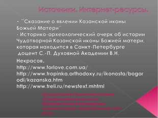 Муниципальная Пеньковская основная общеобразовательная школа Вахабова Ольга В