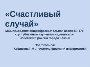 1.Арбуз стоит 20 рублей и ещё пол-арбуза. Сколько стоит арбуз? (40 рублей)