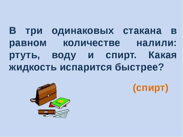 Каким словом обозначался миллион в Древней Руси? (тьма)