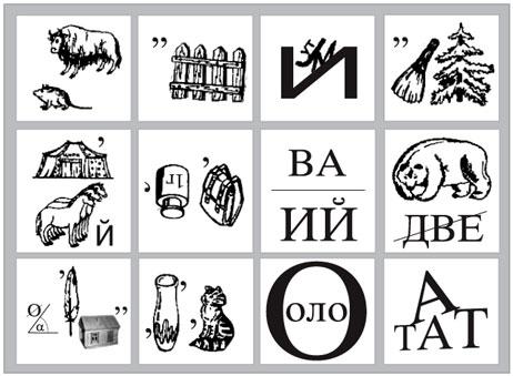 http://him.1september.ru/2007/16/45-1.jpg