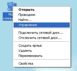 hello_html_m6312e833.png