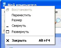 hello_html_m812d8b7.png