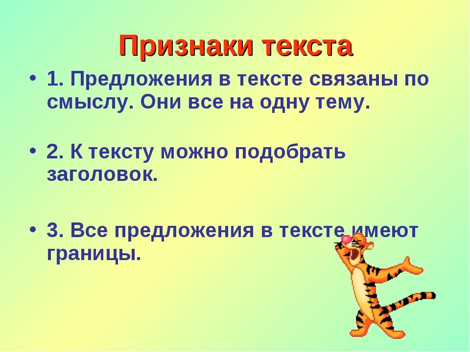 Индивидуальные карточки с заданиями по русскому языку для