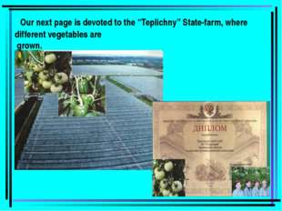"Our next page is devoted to the ""Teplichny"" State-farm, where different vege"