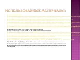 http://www.stihi.ru/avtor/lambinaswetlana&book=10#10 http://yandex.ru/images/