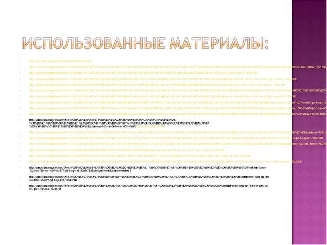 http://www.stihi.ru/avtor/lambinaswetlana&book=10#10 http://yandex.ru/images/...