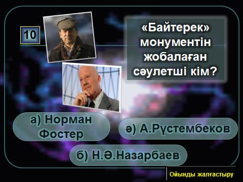 hello_html_m66c9f4eb.png