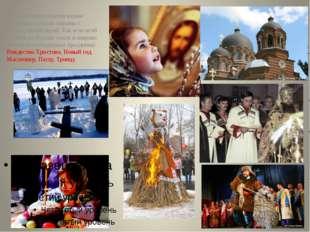 Все заметные события жизни кубанских казаков связаны с православной верой. К