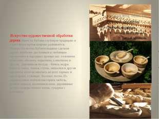 Искусство художественной обработки дерева имеет на Кубани глубокую традицию