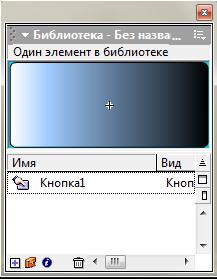 hello_html_5f17661e.png
