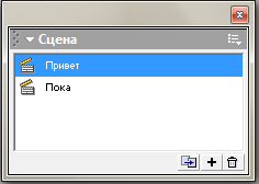 hello_html_6352defc.png