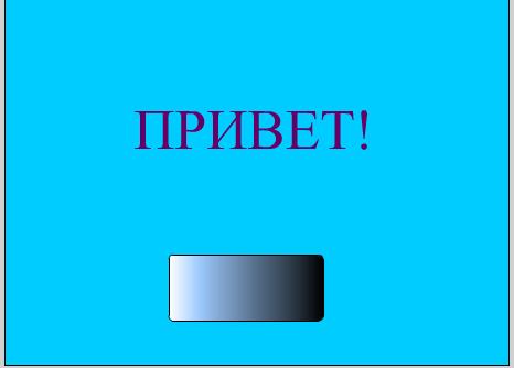 hello_html_m3e62847c.png