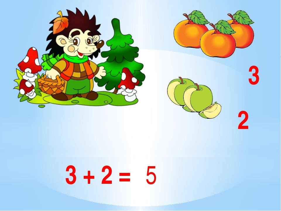 3 + 2 = 5 3 2