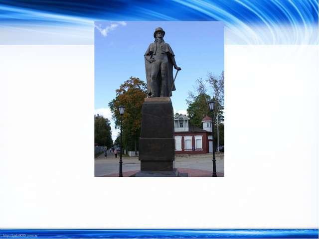 Историческое ассорти «Его именем назван район…» http://linda6035.ucoz.ru/